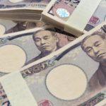 目指せ1億円 WIN5の会員情報(10/20)