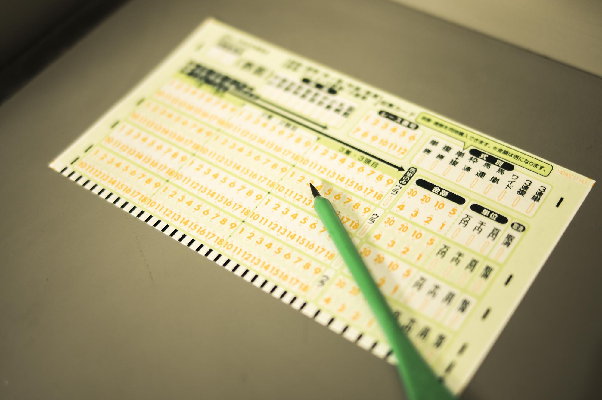 【好調! 年間的中率72%】 6/13(土)の勝負レース